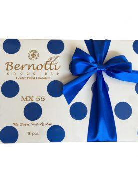 جعبه شکلات 2