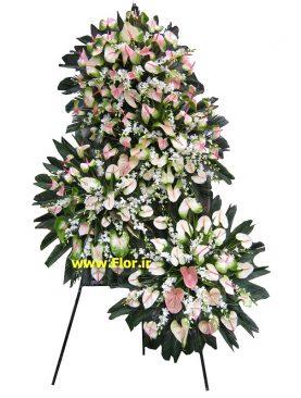 گل ترحیم 324