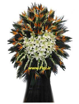 گل ترحیم 325