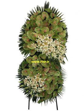 گل ترحیم 328