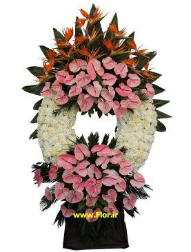 گل ترحیم 339