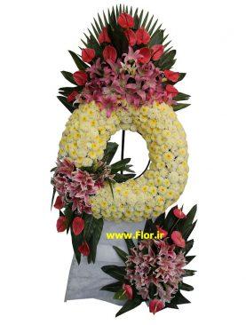 گل ترحیم 340
