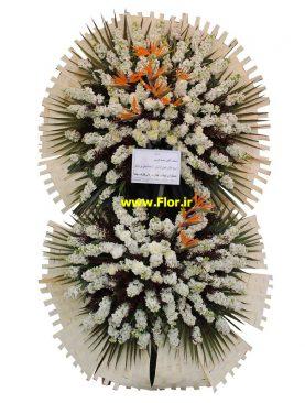 گل ترحیم 344