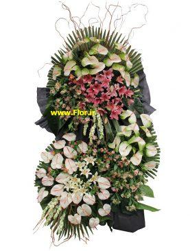 گل ترحیم 347