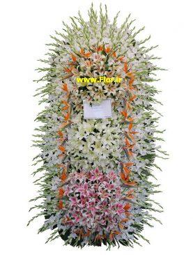 گل ترحیم 348
