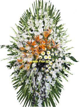 گل ترحیم 306