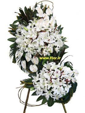 گل ترحیم 310