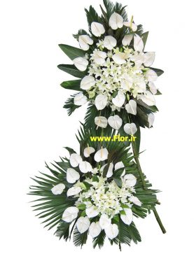 گل ترحیم 314