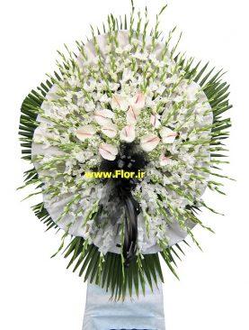گل ترحیم 316