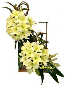 گل ترحیم 319