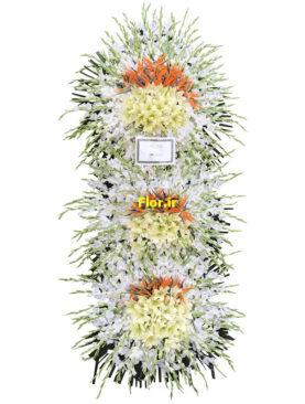 گل ترحیم 361