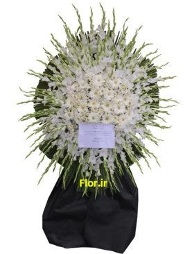 گل ترحیم 353