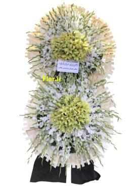 گل ترحیم 355