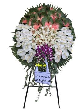 سبد گل بزرگ و تشریفاتی 260
