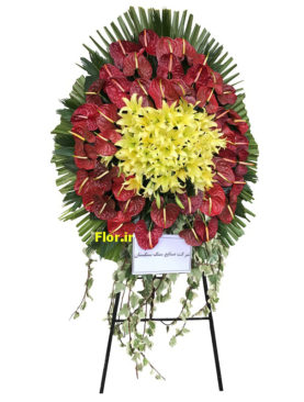 سبد گل بزرگ و تشریفاتی 261