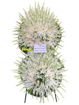 گل ترحیم 363