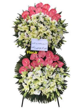 سبد گل بزرگ و تشریفاتی 268