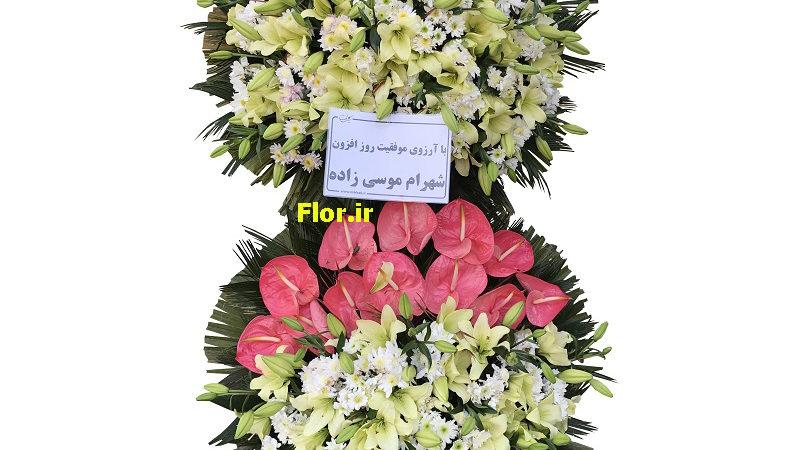 سفارش و خرید تاج گل