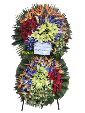 سبد گل بزرگ و تشریفاتی 263