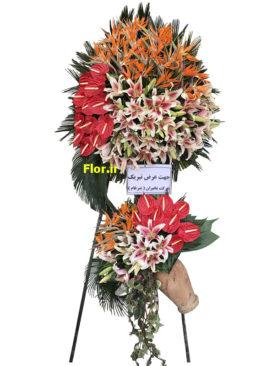 سبد گل بزرگ و تشریفاتی 272