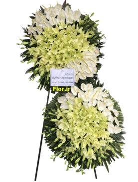 گل ترحیم 358