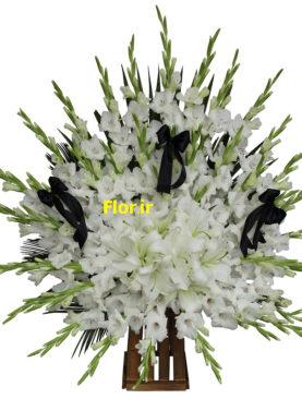 گل ترحیم 366